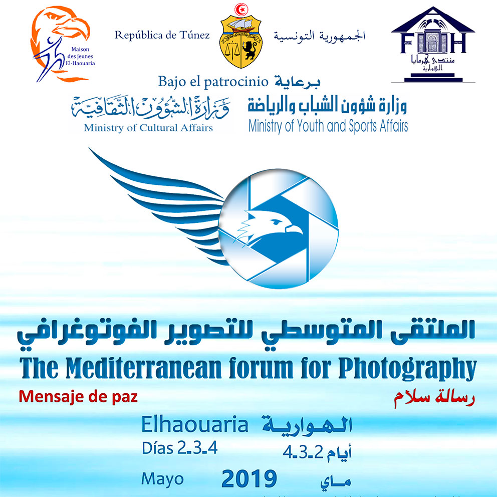 The Mediterranean Forum for Photography