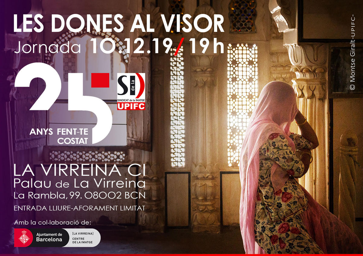 Jornada Les dones al visor a La Virreina Centre de la Imatge
