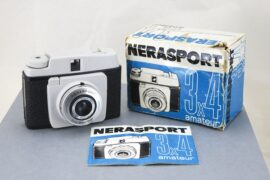 Fabricado en España. Industria fotográfica entre los años 40 y 80 del siglo XX, en la colección Miquel Galmes